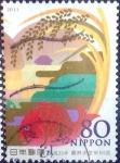 Sellos de Asia - Japón -  Scott#3395 intercambio 0,90 usd  80 y. 2011