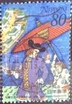 sellos de Asia - Japón -  Scott#2729 intercambio 0,40 usd  80 y. 2000