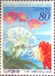 Sellos de Asia - Japón -  Scott#2734 intercambio 0,40 usd  80 y. 2000