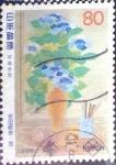 Sellos de Asia - Japón -  Scott#2520 intercambio 0,40 usd  80 y. 1996