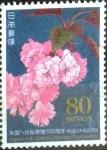 Stamps Japan -  Scott#3413e intercambio 0,90 usd  80 y. 2012