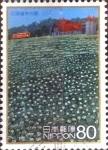 sellos de Asia - Japón -  Scott#3124b intercambio 0,60 usd  80 y. 2009