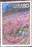 sellos de Asia - Japón -  Scott#3124j intercambio 0,60 usd  80 y. 2009