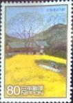 Stamps Japan -  Scott#3106d intercambio 0,60 usd  80 y. 2009