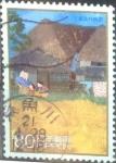Sellos de Asia - Japón -  Scott#3106i intercambio 0,60 usd  80 y. 2009
