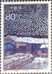 Sellos de Asia - Japón -  Scott#3069d fjjf intercambio 0,55 usd  80 y. 2008