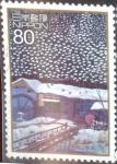 Sellos de Asia - Japón -  Scott#3069d intercambio 0,55 usd  80 y. 2008