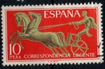 Stamps Spain -  ESPAÑA_SCOTT E26.02 CARRUAJE. $0,2