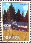 Stamps Japan -  Scott#3054a intercambio 0,55 usd  80 y. 2008