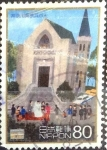 sellos de Asia - Japón -  Scott#3054b intercambio 0,55 usd  80 y. 2008