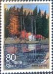 Sellos de Asia - Japón -  Scott#3054c intercambio 0,55 usd  80 y. 2008