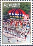 Sellos de Asia - Japón -  Scott#3162a intercambio 0,90 usd  80 y. 2009