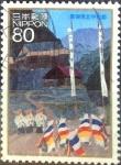 Sellos de Asia - Japón -  Scott#3162e intercambio 0,90 usd  80 y. 2009