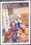 Stamps Japan -  Scott#3162g intercambio 0,90 usd  80 y. 2009