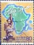 Sellos de Asia - Japón -  Scott#3026 intercambio 0,55 usd  80 y. 2008