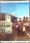 Stamps Japan -  Scott#3028h intercambio 0,55 usd  80 y. 2008