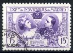Stamps : Europe : Spain :  ESPAÑA_EDIFIL SR2 EXPOSICION DE INDUSTRIAS MADRID. $6,5