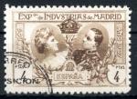 Stamps : Europe : Spain :  ESPAÑA_EDIFIL SR6 EXPOSICION DE INDUSTRIAS MADRID. $21,5