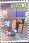 Stamps Japan -  Scott#3280j intercambio 1,50 usd  80 y. 2010