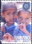 Sellos de Asia - Japón -  Scott#2924 intercambio 1,10 usd  80 y. 2005