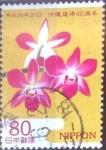 Sellos de Asia - Japón -  Scott#3424e intercambio 0,90 usd  80 y. 2012