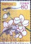 Stamps Japan -  Scott#3424f intercambio 0,90 usd  80 y. 2012