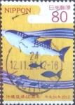 Sellos de Asia - Japón -  Scott#3424h intercambio 0,90 usd  80 y. 2012