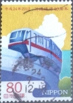 Sellos de Asia - Japón -  Scott#3424i intercambio 0,90 usd  80 y. 2012