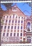 Stamps Japan -  Scott#3076c intercambio 0,55 usd  80 y. 2008