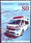 Stamps Japan -  Scott#3592 intercambio 1,25 usd  80 y. 2013