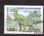 Sellos de Asia - Camboya -  dinosaurios