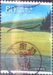 Sellos de Asia - Japón -  Scott#3257f intercambio 0,90 usd  80 y. 2010
