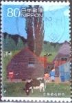 Stamps Japan -  Scott#3257g intercambio 0,90 usd  80 y. 2010