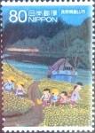 Sellos de Asia - Japón -  Scott#3396b intercambio 0,90 usd  80 y. 2011