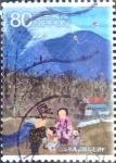 Stamps Japan -  Scott#3396d intercambio 0,90 usd  80 y. 2011