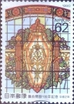 Stamps Japan -  Scott#2073 intercambio 0,35 usd  62 y. 1999