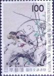 Stamps Japan -  Scott#1314 intercambio 0,20 usd 100 y. 1977
