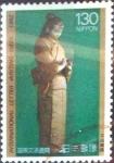 Sellos de Asia - Japón -  Scott#1511 intercambio 0,60 usd 130 y. 1982