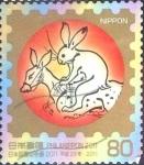 Sellos de Asia - Japón -  Scott#3300j intercambio 0,90 usd 80 y. 2011