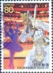 Sellos de Asia - Japón -  Scott#2586 intercambio 0,40 usd 80 y. 1997
