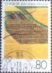 Sellos de Asia - Japón -  Scott#2600 intercambio 0,40 usd 80 y. 1997