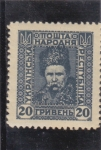 Stamps : Europe : Ukraine :  T.G. Chevtchenko
