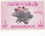 Stamps Pakistan -  U.P.U