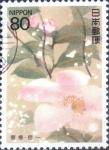 Sellos de Asia - Japón -  Scott#2183 intercambio 0,70 usd 80 y. 1994