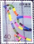 Sellos de Asia - Japón -  Scott#1706 intercambio 0,25 usd 40 y. 1986