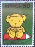 Sellos de Asia - Japón -  Scott#2683 intercambio 0,35 usd 50 y. 1999