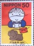 sello : Asia : Japón : Scott#2741 intercambio 0,35 usd 50 y. 2000
