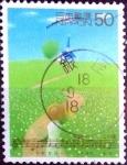 Stamps Japan -  Scott#2622 intercambio 0,35 usd 50 y. 1998