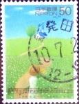 Sellos de Asia - Japón -  Scott#2622 intercambio 0,35 usd 50 y. 1998