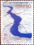 Sellos de Asia - Japón -  Scott#2656 intercambio 0,35 usd 50 y. 1999